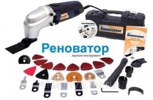 nabor-aksessuarov-multi-tool-dlja-e_2
